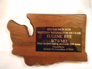 2013 salmon run plaque